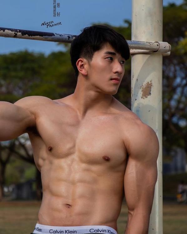 ไต้หวัน  เฉิน